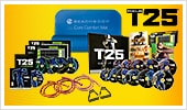 Focus T25 Deluxe Package